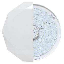Moderní stropní svítidlo Ecolite DIAMANT WZSD-80W/LED - zvìtšit obrázek