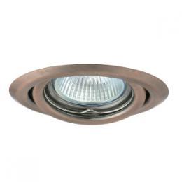 ARGUS CT-2115-AN - Podhledové bodové svítidlo