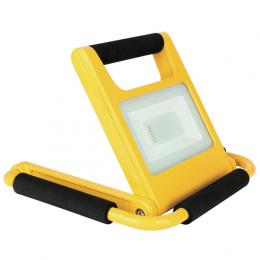 LED reflektor Ecolite SLIM AKU IP44 RLG402-20W/AKU nabíjecí