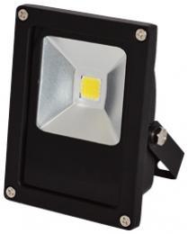 LED reflektor DAISY MCOB 10W, Greenlux GXDS099