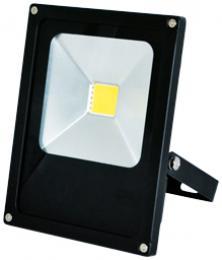 LED reflektor DAISY MCOB 20W, Greenlux GXDS101
