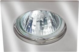Bodovka vestavná do podhledu IZZY DS10-Q-C chrom Greenlux GXPL010