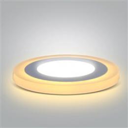 LED podsvícený panel, podhledový, 18W+6W, 1530lm, 4000K, kulatý, Solight WD154