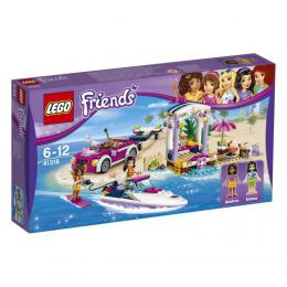 Andrein vùz s pøívìsem pro èlun LEGO Friends 2241316