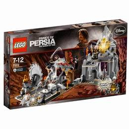 Závod s èasem: LEGO Prince of Persia 7572