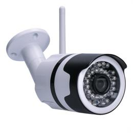Venkovní IP kamera, IP66, 2 Mpx, Solight 1D73S