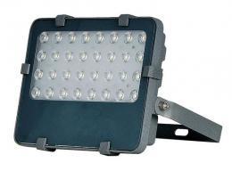 LED reflektor GAMA PROFI SMD 30W GRAY, 4000K, 3000lm, IP65, Greenlux GXPR094