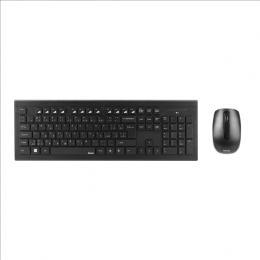 Set bezdrátové klávesnice a myši Hama Cortino, 50426