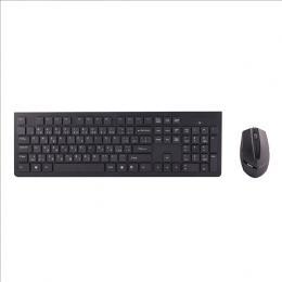 Set bezdrátové klávesnice a myši Hama RF 2300, 50446
