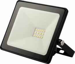 LED reflektor SMD HALO SMD 10W NW, 4000K, 950lm, IP65, Greenlux GXLR006