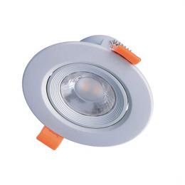 LED podhledové vestavné svítidlo bodové, 5W, 400lm, 3000K, kulaté, støíbrné, Solight WD212