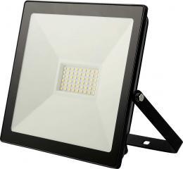 LED reflektor HALO SMD 50W CW, 6000K, 4250lm, IP65, Greenlux GXLR013
