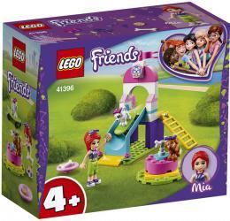 Høištì pro štìòátka LEGO FRIENDS 41396