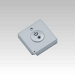 RF kapesní ovladaè 1 zóna (ètvercový)
